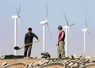 6201_wind_farm_china